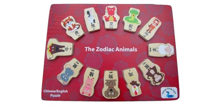 Chinese/English Zodiac Animal Puzzle